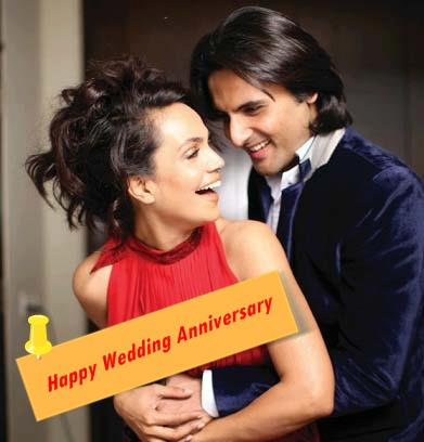 A very Happy Wedding Anniversary to energetic & beautiful Mohib Mirza And Amina Sheikh