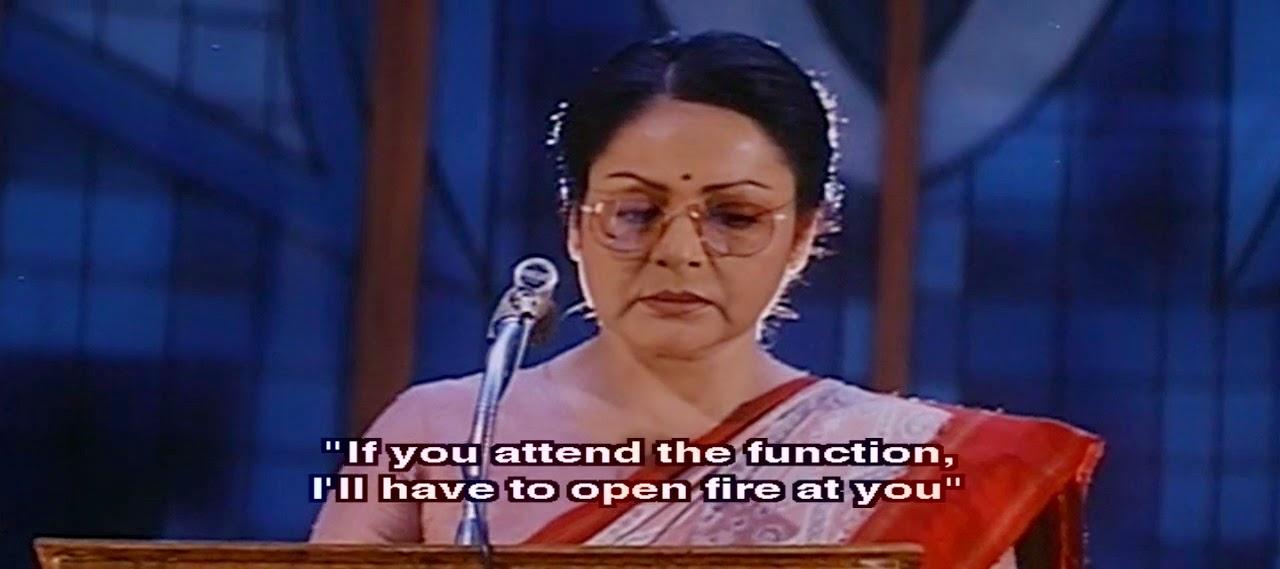 Baadshah (1999) S3 s Baadshah (1999)