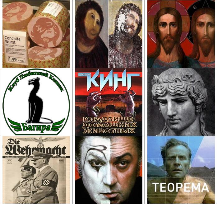Иисус и мария магдалина и ещё марфа и мария порно секс фильмы