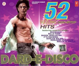 Gujarati Dard-e-Disco Funny Song