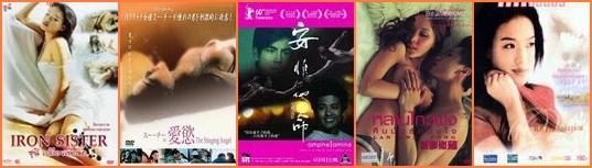 หนังอาร์จีนฮ่องกง