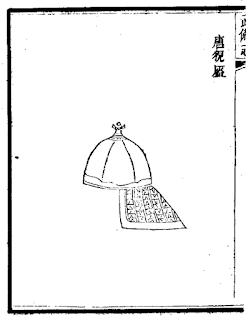 Ming Chinese Lion Helmet
