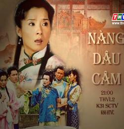 Xem Phim Nàng Dâu Câm - THVL2