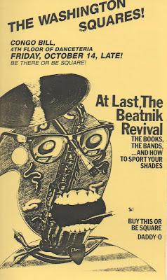 Archives beatnik - Page 2 Wash+Squares+invitations+1