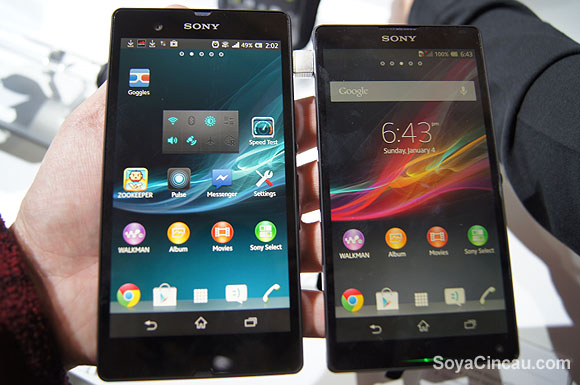 سما المصري: Sony XPERIA Z VS Sony Ericcson ZL