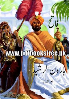 Faateh Haroon ur Rasheed