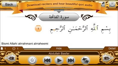MY RECORDING AL QUR'AN