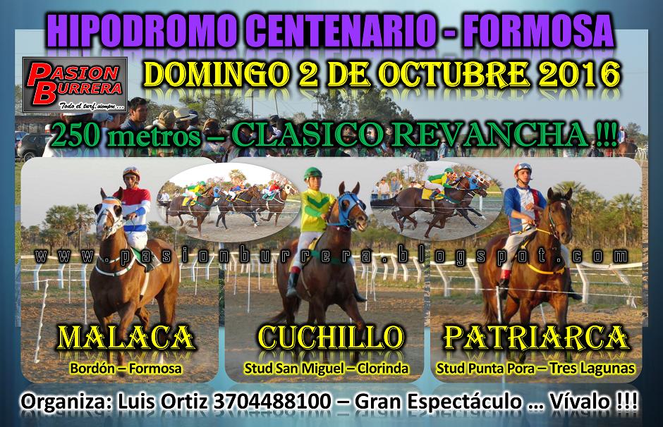 FORMOSA - 2 - 250