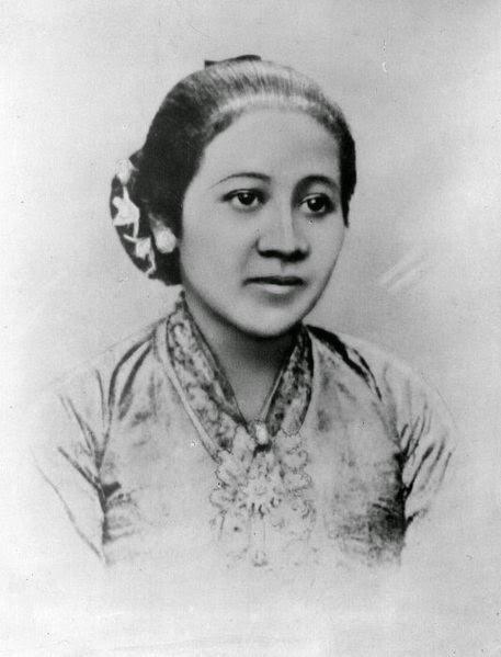 Sejarah RA Kartini - Biodata RA Kartini - Biografi RA Kartini - Gambar  RA Kartini