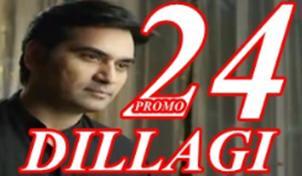 Dil Lagi Episode 24 Promo