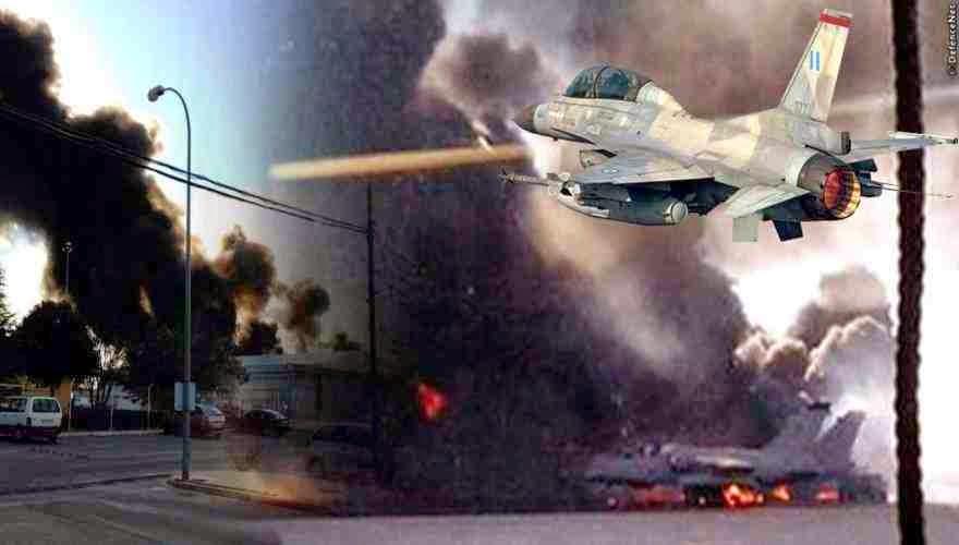 Τραγωδία! Μαχητικό F-16D της ΠΑ κατέπεσε στην Ισπανία επάνω σε άλλα μαχητικά - Ισπανικά ΜΜΕ: Νεκροί οι 2 πιλότοι & 10 σε κρίσιμη κατάσταση