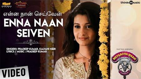 Meyaadha Maan   Enna Naan Seiven Video Song   Vaibhav, Priya Bhavani Shankar   Pradeep Kumar