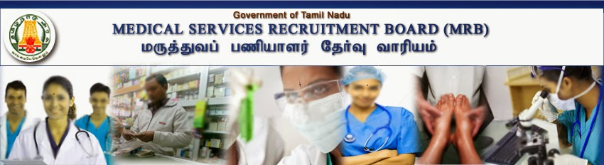 Tamilnadu Cm Cell Website Medical Services Recruitment Board