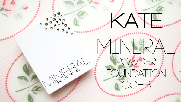 Kate Mineral Powder Foundation OC-B