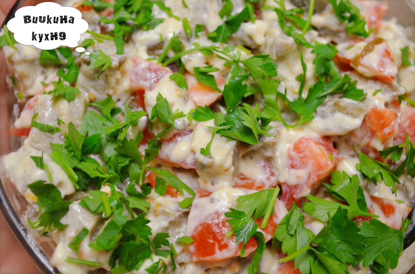 Салаты с сыром рецепты с фото