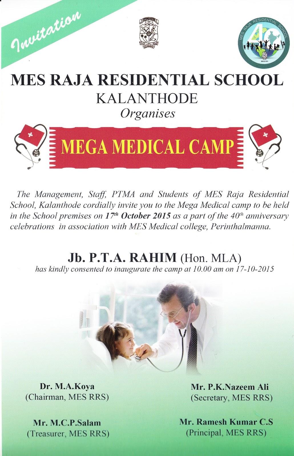 Mes raja residential school chathamangalam invitation mega invitation mega medical camp stopboris Choice Image
