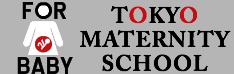 東京マタニティスクール