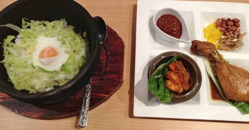 Waku Japanese Restaurant Nanaimo Menu