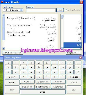 Aplikasi Islam - Download Software Kamus Bahasa Arab