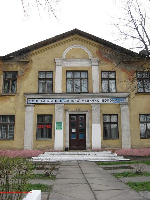Днепродзержинск. Проспект Пелина 22а.