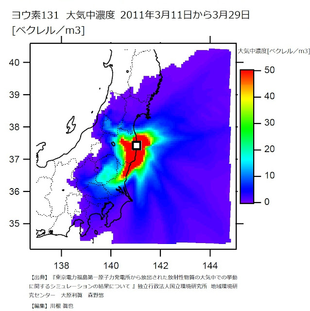 ヨウ素131の大気中濃度2011年3月11日から3月29日まで(ベクレル/㎥)