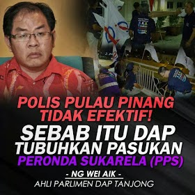 Penjelasan Tentang PPS Sebabkan Ng Wei Aik TERKEDU Di Dewan Rakyat