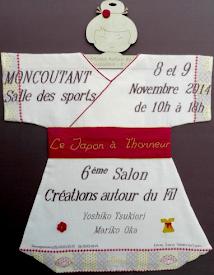 Salon de MONCOUTANT