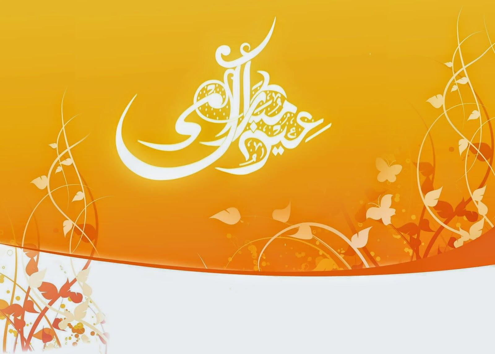 http://eidulfitrmubarak.blogspot.com/2014/07/eid-mubarak-greeting-cardsquotes-and.html