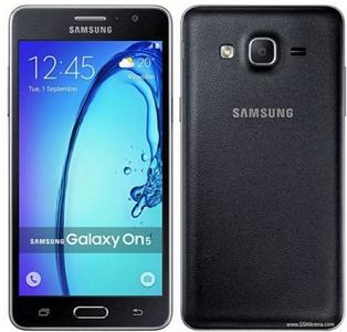 Harga HP Samsung Galaxy On3 terbaru