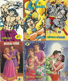 Raj Comics Merchandise, Nagraj Novelties