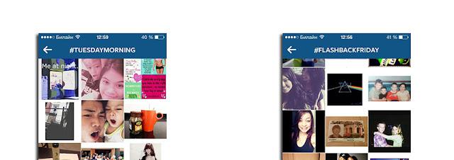 хэштегов в Instagram