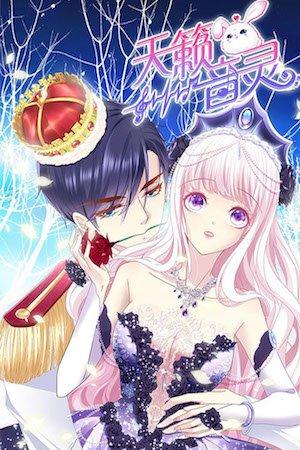 Sound of Heaven Manga