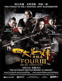 Si da ming bu 3 (The Four 3) (2014) [Latino]