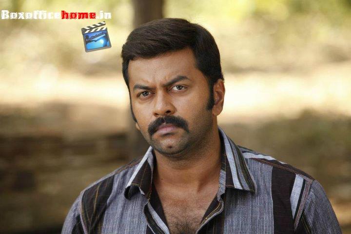 outsider moviemalayalam watch online download free filim