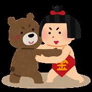 熊と相撲を取る金太郎のイラスト