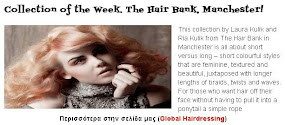 Collection of the Week. The Hair Bank, Manchester!