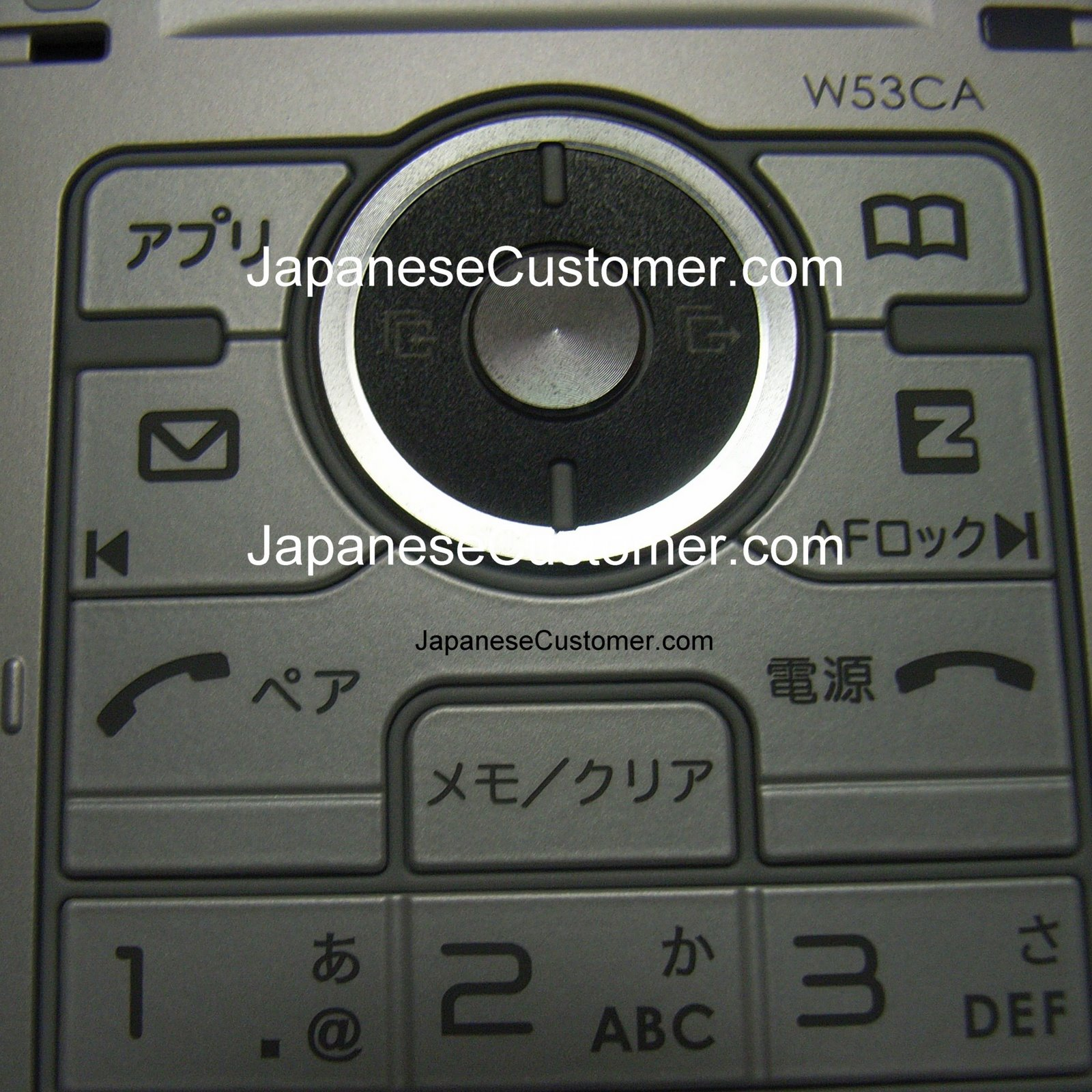 Japanese mobile phone Copyright Peter Hanami 2007