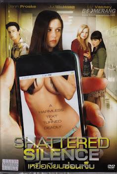 Ver Película Silencio roto Online Gratis (2012)