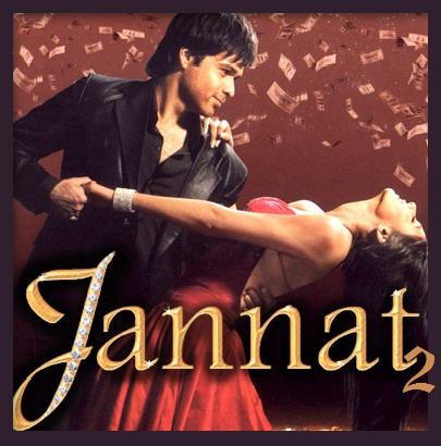 Punar Vivaaham Episode 192 Of 8th December 2012 Song