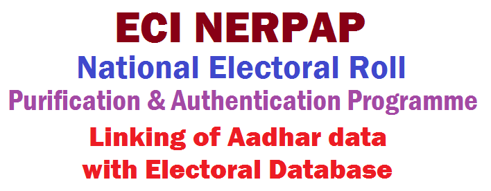 ECI,NERPAP,National Electoral Roll Purification and Authentication Programme,Aadhar data linking to Electoral Database, Electors EPIC Data, UIDAI Aadhar Data,National Voters Service Portal, NVSP, BLO, ERO, EPIC and Aadhar card
