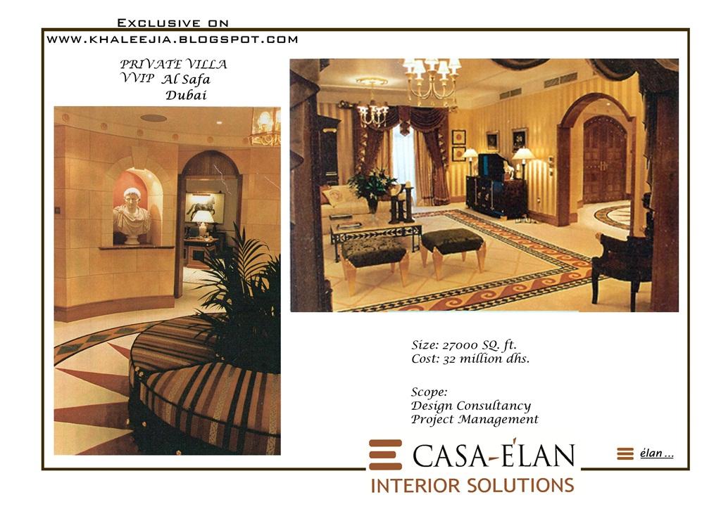 KHALEEJI HOME DECOR EXCLUSIVE MEET A PRIVATE ROYAL INTERIOR DESIGNER OF DUBAI