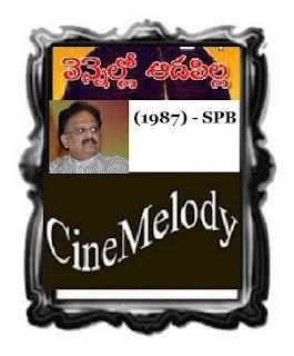 Vennello Aadapilla Telugu Mp3 Songs Free  Download  1987