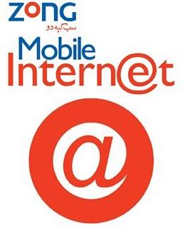 mobile internet packages on monthly basis in economical prices and now ...