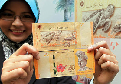 duit rm20 baru 2012