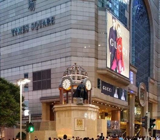 Times Square Hong Kong