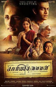 Watch Kaaviya Thalaivan (2014) DVDScr Tamil Full Movie Watch Online Free Download