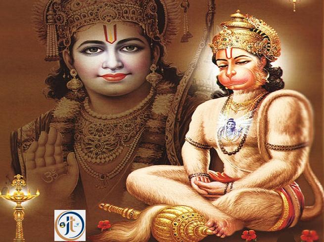 Shree Hanumat Mantra Chamatkaar