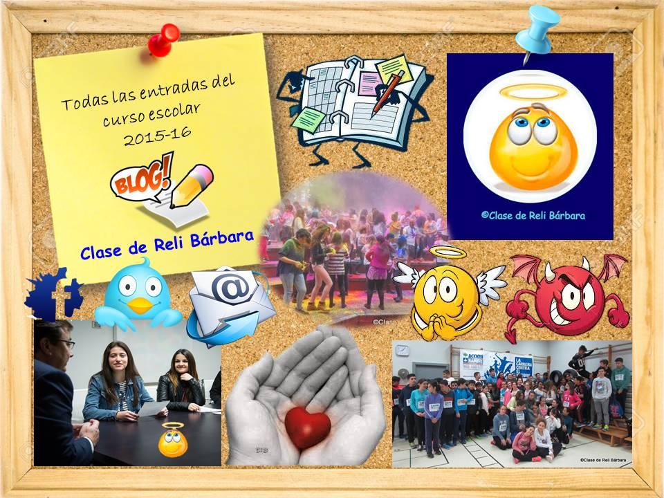 Blog curso 2015-16