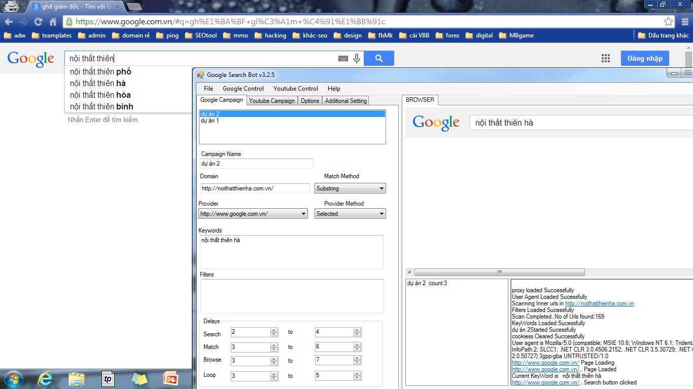 Google searh box