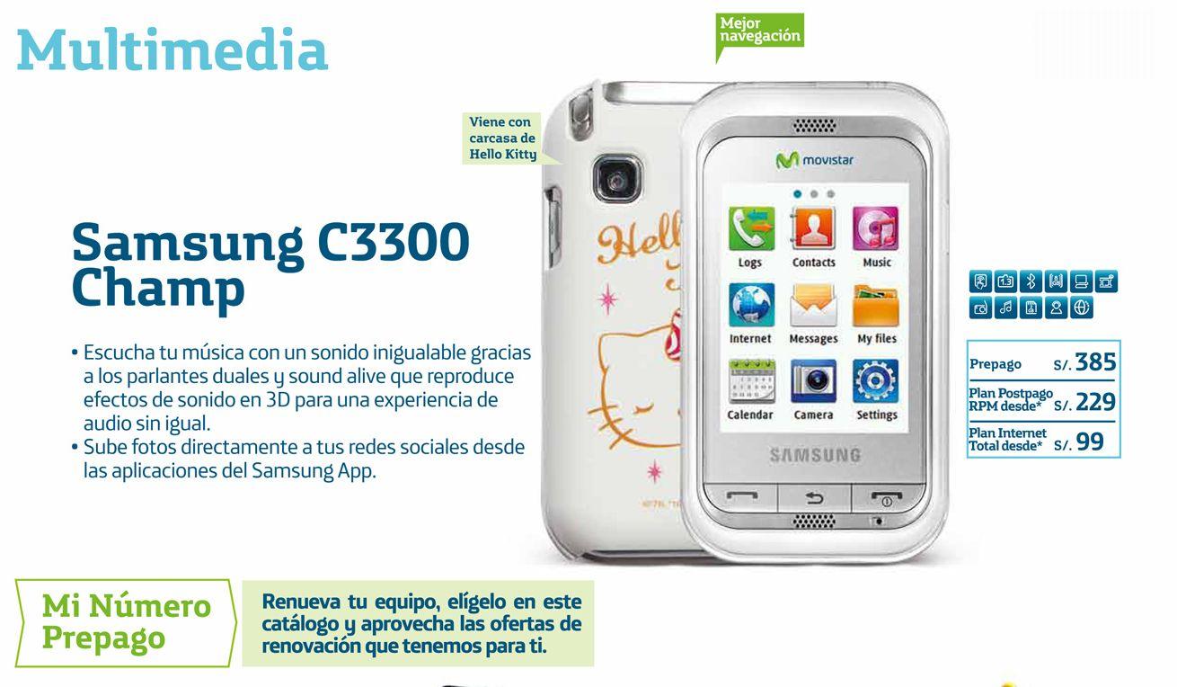 icq для lg c3300: